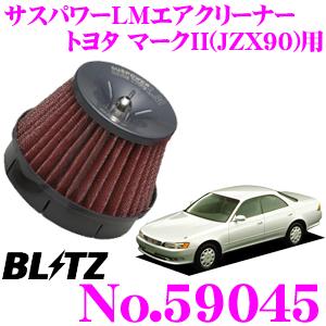 BLITZ ブリッツ No.59045 トヨタ マークII(JZX90)用 サスパワー コアタイプLM エアクリーナーSUS POWER CORE TYPE LM-RED
