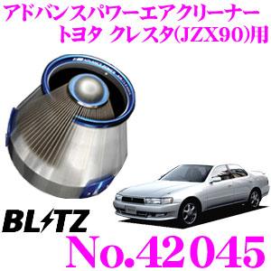BLITZ ブリッツ No.42045トヨタ クレスタ(JZX90)用アドバンスパワー コアタイプエアクリーナーADVANCE POWER AIR CLEANER