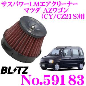 BLITZ ブリッツ No.59183マツダ AZワゴン(CY21S CZ21S)用サスパワー コアタイプLM エアクリーナーSUS POWER CORE TYPE LM-RED