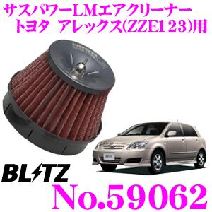 BLITZ ブリッツ No.59062トヨタ アレックス(ZZE123)用サスパワー コアタイプLM エアクリーナーSUS POWER CORE TYPE LM-RED