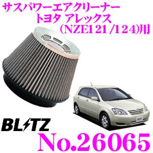 BLITZ ブリッツ No.26065トヨタ アレックス(NZE121/124)用サスパワー コアタイプエアクリーナーSUS POWER AIR CLEANER