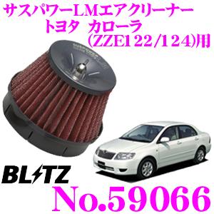 BLITZ ブリッツ No.59066 トヨタ カローラ(ZZE122/124)用 サスパワー コアタイプLM エアクリーナーSUS POWER CORE TYPE LM-RED