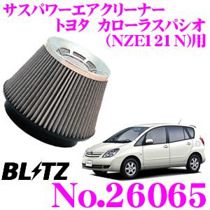 BLITZ ブリッツ No.26065トヨタ カローラスパシオ(NZE121N)用サスパワー コアタイプエアクリーナーSUS POWER AIR CLEANER