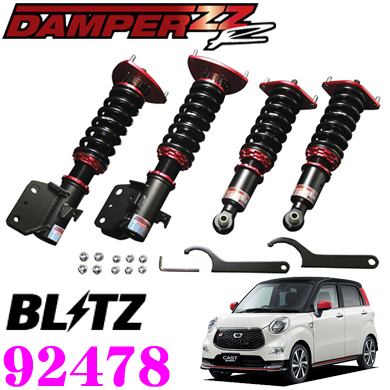 BLITZ ブリッツ DAMPER ZZ-R No:92478ダイハツ キャスト アクティバ/スタイル/スポーツ(LA250S)2WD車用車高調整式サスペンションキット