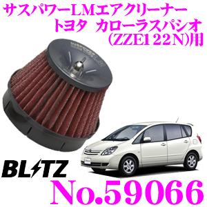 BLITZ ブリッツ No.59066トヨタ カローラスパシオ(ZZE122N)用サスパワー コアタイプLM エアクリーナーSUS POWER CORE TYPE LM-RED