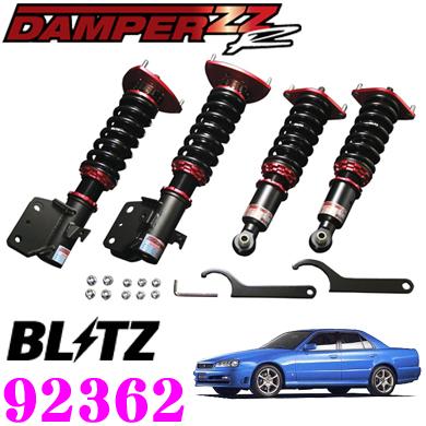 BLITZ ブリッツ DAMPER ZZ-R No:92362日産 スカイライン NA(HR34/ER34系)用車高調整式サスペンションキット