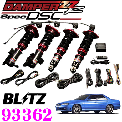 BLITZ ブリッツ DAMPER ZZ-R Spec DSC No:93362 日産 スカイライン NA(HR34/ER34系)用 車高調整式サスペンションキット 電子制御減衰力調整機能付き