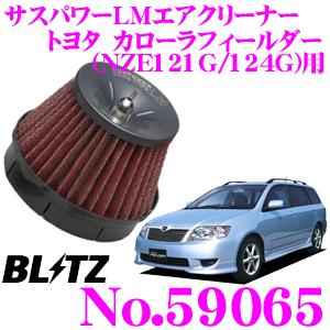 BLITZ ブリッツ No.59065 トヨタ カローラフィールダー(NZE121G/124G)用 サスパワー コアタイプLM エアクリーナーSUS POWER CORE TYPE LM-RED