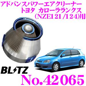 BLITZ ブリッツ No.42065トヨタ カローラランクス(NZE121/124)用アドバンスパワー コアタイプエアクリーナーADVANCE POWER AIR CLEANER