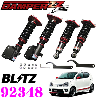 BLITZ ブリッツ DAMPER ZZ-R No:92348スズキ アルトターボRS/アルトワークス 2WD(HA36S)用車高調整式サスペンションキット