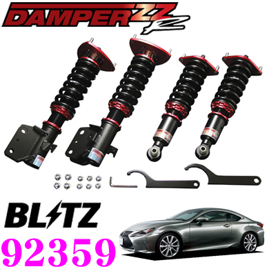 BLITZ ブリッツ DAMPER ZZ-R No:92359レクサス GSC10/AVC10/ASC10 RCASE30/AVE30/GSE31 IS用車高調整式サスペンションキット