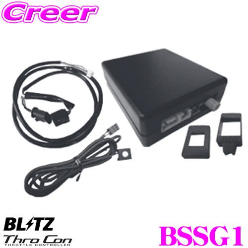 BLITZ ブリッツ スマスロ BSSG1 スロットルコントローラー 【スバル フォレスター等適合 アクセルレスポンス向上/電源配線不要】