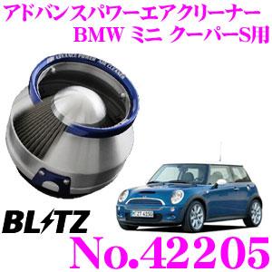 BLITZ ブリッツ No.42205 BMW ミニ クーパーS (R53)用 アドバンスパワー コアタイプエアクリーナー ADVANCE POWER AIR CLEANER