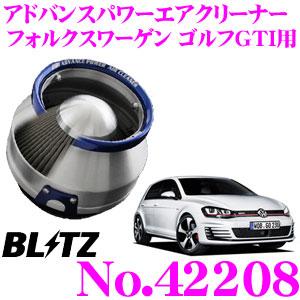 BLITZ ブリッツ No.42208 フォルクスワーゲン ゴルフVI GTI用 アドバンスパワー コアタイプエアクリーナー ADVANCE POWER AIR CLEANER