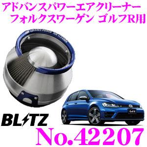 BLITZ ブリッツ No.42207フォルクスワーゲン ゴルフVI R用アドバンスパワー コアタイプエアクリーナーADVANCE POWER AIR CLEANER