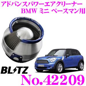 BLITZ ブリッツ No.42209 BMW ミニ ペースマン (R61)用 アドバンスパワー コアタイプエアクリーナー ADVANCE POWER AIR CLEANER