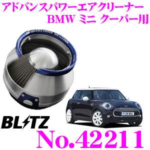 BLITZ ブリッツ No.42211BMW ミニ クーパー (F56)用アドバンスパワー コアタイプエアクリーナーADVANCE POWER AIR CLEANER