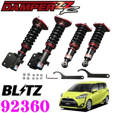 BLITZ ブリッツ DAMPER ZZ-R No:92360トヨタ シエンタ (NSP170G/NHP170G)用車高調整式サスペンションキット