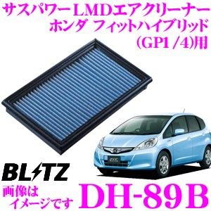 Power Air Filter LMD Pure Article Number 17220 RBJ 000 Correspondence  Product For BLITZ Blitz Air Filter DH 89B 59584 POWER AIR FILTER LMD Honda  Fit Hybrid ...