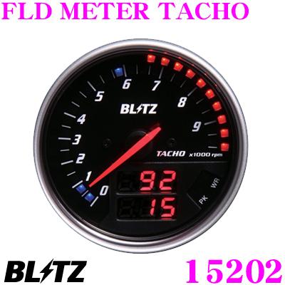 BLITZ ブリッツ FLDメーター 15202 FLD METER TACHO 【OBDIIコネクタ接続から情報取得! エンジン回転数をはじめとする最大3項目表示 エンジン回転面盤 φ74】