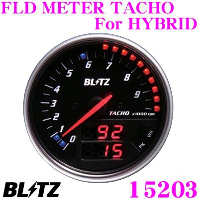 BLITZ ブリッツ FLDメーター 15203 FLD METER TACHO For HYBRID 【OBDIIコネクタ接続から情報取得! モーター回転数など16項目から最大3項目表示 トヨタ レクサス系HV専用/エンジン回転面盤 φ74】