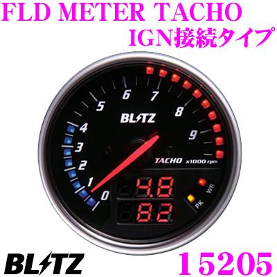 BLITZ ブリッツ FLDメーター 15205FLD METER TACHO (IGN接続タイプ)【OBDがない/対応外の車両に適合 GN電源/車速信号をはじめとする最大3項目表示 エンジン回転面盤 φ74】