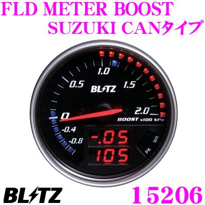 BLITZ ブリッツ FLDメーター 15206 FLD METER BOOST (SUZUKI CANタイプ) 【OBDIIコネクタ接続から情報取得! ブースト圧など最大3項目表示 スズキCAN専用通信 ブースト圧取得車種対応/ブースト面盤φ74】