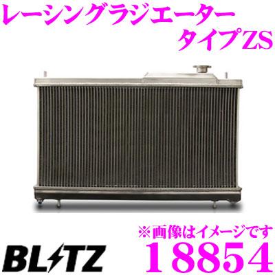 BLITZ ブリッツ レーシングラジエーター タイプZS 18854 三菱 CN9A ランサーエボリューションIV/CP9A ランサーエボリューション V/VI用 RACING RADIATOR Type ZS