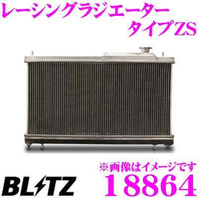BLITZ ブリッツ レーシングラジエーター タイプZS 18864三菱 CZ4A ランサーエボリューションX用RACING RADIATOR Type ZS