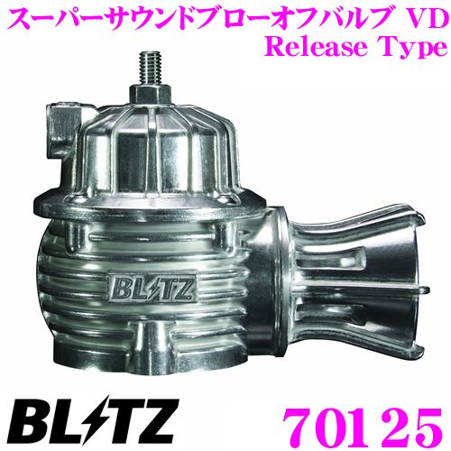 BLITZ ブリッツ 70125 日産 セフィーロ ローレル(30系)用 スーパーサウンドブローオフバルブ VD 【デュアルドライブ制御/リリースタイプ】
