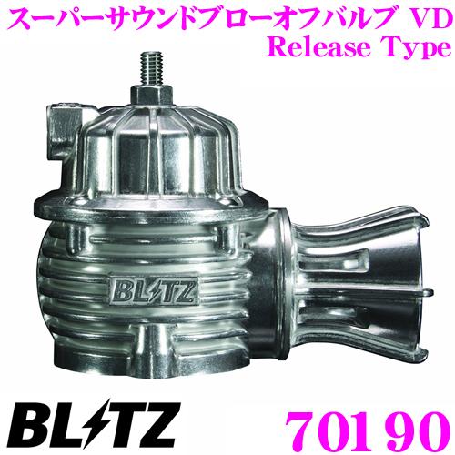 BLITZ ブリッツ 70190 マツダ RX-7(FC3S)用 スーパーサウンドブローオフバルブ VD 【デュアルドライブ制御/リリースタイプ】
