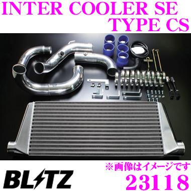 BLITZ ブリッツ インタークーラー SE type CS 23118 三菱 CZ4A ランサーエボリューションX用 INTER COOLER Standard Edition
