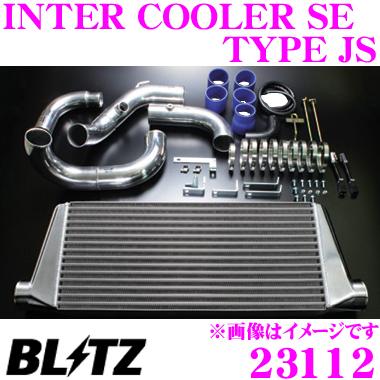 BLITZ 영국군 23112 INTER COOLER Standard Edition 인터 쿨러 SE type JS