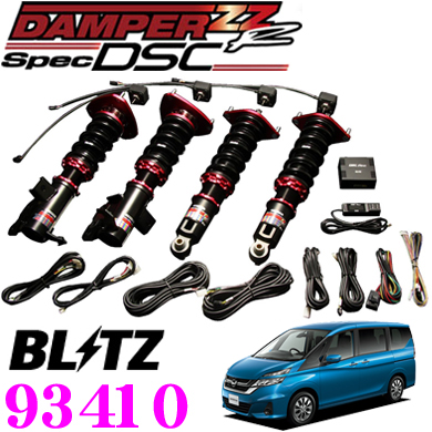 BLITZ ブリッツ DAMPER ZZ-R Spec DSC No:93410 日産 C25系/C26系/C27系 セレナ(2WD)用 車高調整式サスペンションキット 電子制御減衰力調整機能付き