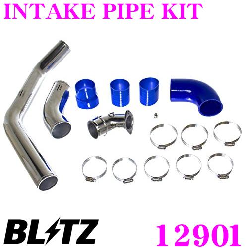 BLITZ ブリッツ 12901 三菱 CZ4A ランサーエボリューションX用 INTAKE PIPE KIT BLUE インテークパイプキット ブルー