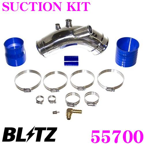 BLITZ ブリッツ 55700 三菱 CZ4A ランサーエボリューション用 SUCTION KIT サクションキット