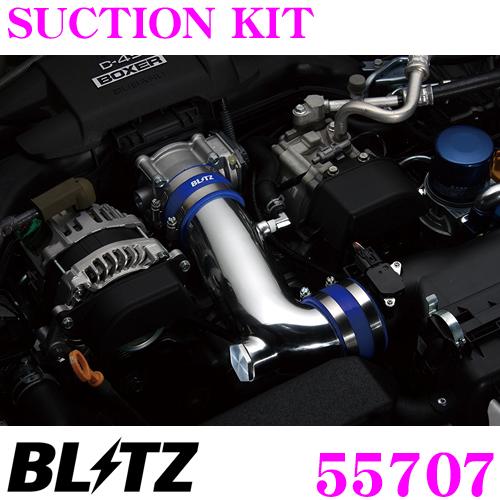 BLITZ burittsu 55707马自达KE2派CX-5 BM2派akusera供使用的SUCTION KIT sakushonkitto