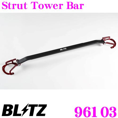BLITZ ブリッツ ストラットタワーバー 96103 ホンダ JW5 S660用 Strut Tower Bar リア用