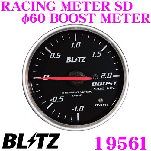 欠品納期9月下旬 全国一律送料無料 公式サイト 送料無料 BLITZ RACING METER SD 19561 レッドポインター ブースト計 ホワイトLED 丸型アナログメーター φ60 BOOST