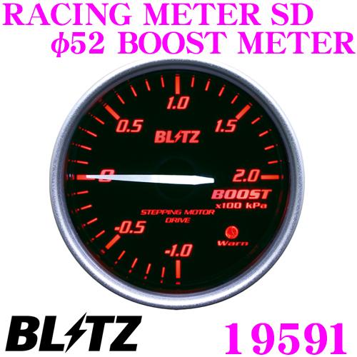 送料無料 BLITZ 商い RACING METER SD 19591 大幅にプライスダウン φ52 ブースト計 ホワイトポインター レッドLED BOOST 丸型アナログメーター