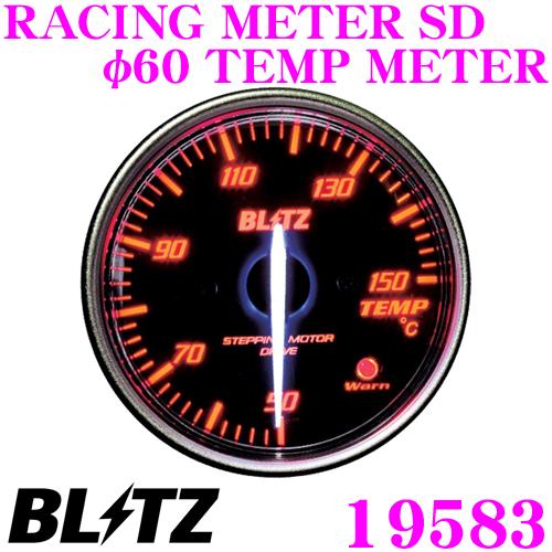 BLITZ RACING METER SD 19583丸型アナログメーター 温度計 φ60 TEMP METERレッドLED/ホワイトポインター