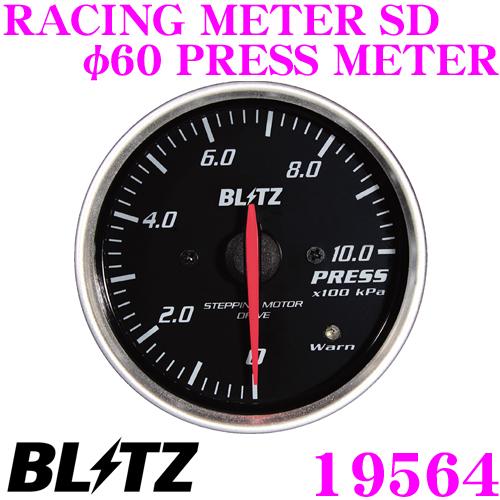 BLITZ RACING METER SD 19564丸型アナログメーター 圧力計 φ60 PRESS METERホワイトLED/レッドポインター