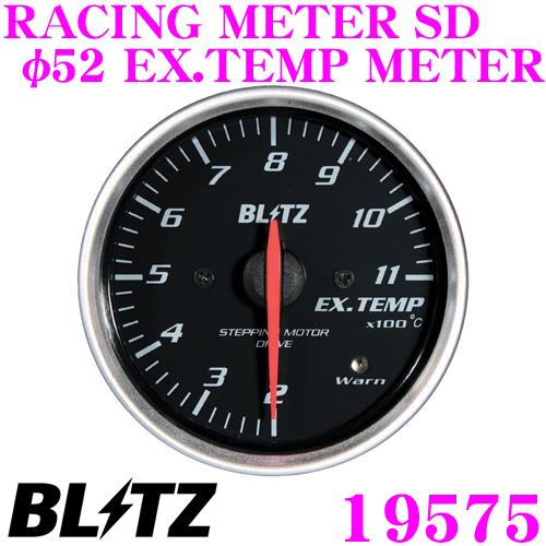 BLITZ RACING METER SD 19575 丸型アナログメーター 排気温度計 φ52 EX.TEMP METER ホワイトLED/レッドポインター