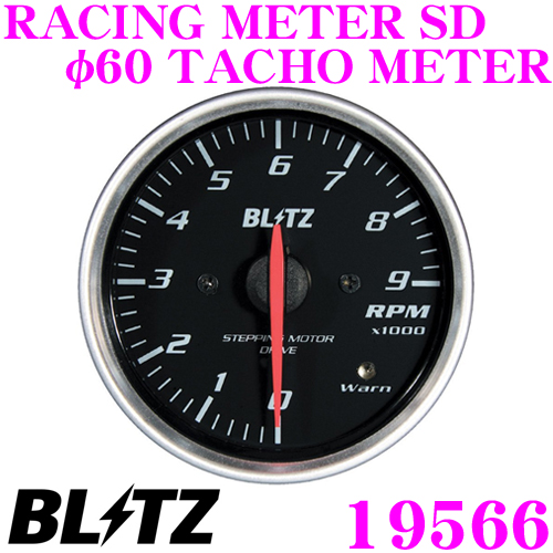 【当店在庫あり即納!!】【カードOK!!】 BLITZ RACING METER SD 19566 丸型アナログメーター エンジン回転数計 φ60 TACHO METER ホワイトLED/レッドポインター