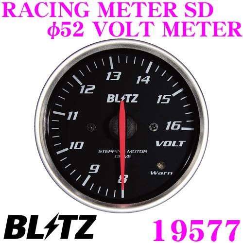 BLITZ RACING METER SD 19577 丸型アナログメーター 電圧計 φ52 VOLT METER ホワイトLED/レッドポインター