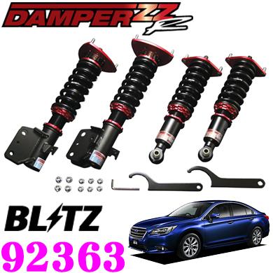 BLITZ ブリッツ DAMPER ZZ-R No:92363スバル BN9 レガシィB4(H26/10~)用車高調整式サスペンションキット