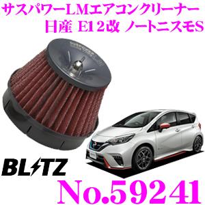 BLITZ ブリッツ No.59177 日産 E12改 ノートニスモS用 サスパワー コアタイプLM エアクリーナーSUS POWER CORE TYPE LM-RED