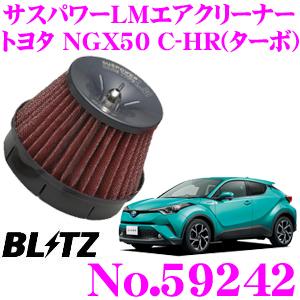 BLITZ ブリッツ No.59242トヨタ NGX50 C-HR ターボ専用サスパワー コアタイプLM エアクリーナーSUS POWER CORE TYPE LM-RED
