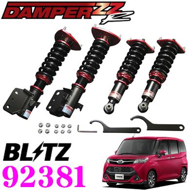 BLITZ ブリッツ DAMPER ZZ-R No:92381トヨタ M900A タンク/ルーミー 用車高調整式サスペンションキット