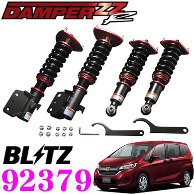 BLITZ ブリッツ DAMPER ZZ-R No:92379ホンダ GB6 フリード/フリード+ GB8 フリードハイブリッド/ フリード+ハイブリッド用車高調整式サスペンションキット